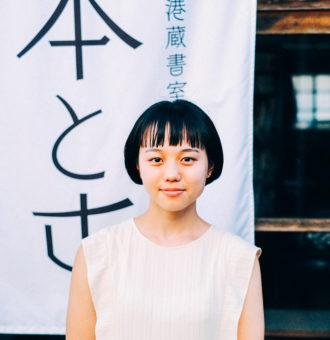 丸田 翔子